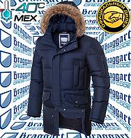 Классическая куртка Braggart Dress Code - 4506#4505 синий