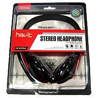 Наушники с микрофоном HAVIT  HV-H2105d
