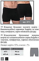 ТМ Ника бесшовные мужские шорты арт 427т/б 104/48р(L), Черный