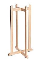 Подставка деревянная высокая