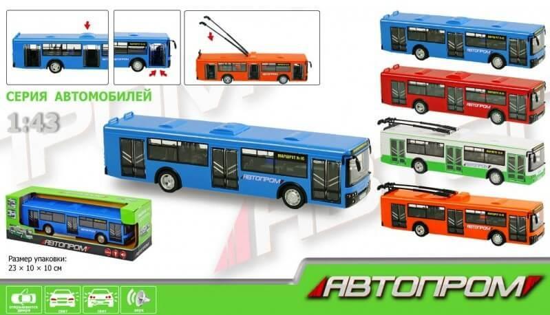 Музыкальный Троллейбус / Автобус 9690ABCD АВТОПРОМ 1:43