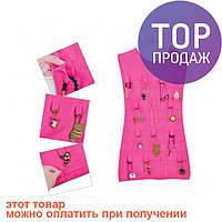 Маленькое розовое платье - органайзер для украшений / подставка под украшения