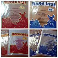 """Пакеты полипропиленовые """"Макаронні вироби"""" 1 кг 25×30  для упаковки и фасовки"""
