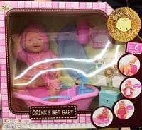 Интерактивный пупс-кукла с ванночкой, говорит, пьет