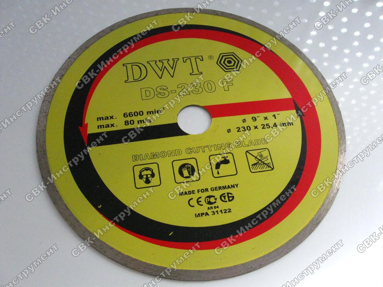 Диск алмазний DWT DS-230 F 230x25,4 мм