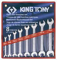 Набор ключей рожковых 8шт. (6-22 мм)