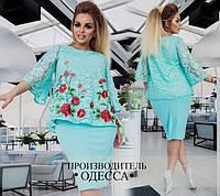 Женский нарядный костюм блуза гипюр с вышивкой и однотонная юбка креп дайвинг размеры: 50, 52, 54, 56