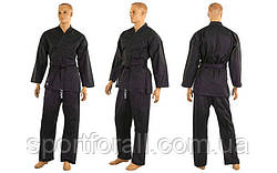 Кимоно для карате черное MATSA МА-0017 рост 130 см