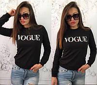 Женская черная кофта Vogue