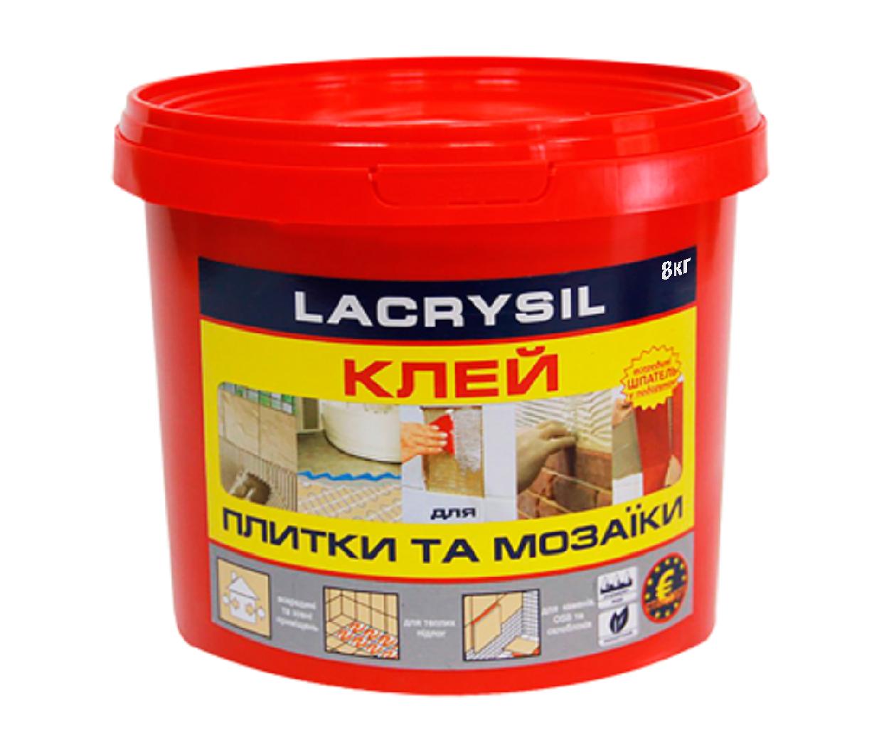 """Клей акриловый LACRYSIL  """"ДЛЯ ПЛИТКИ И МОЗАЙКИ"""" контактный, 8кг"""