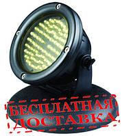 Светодиодный светильник для пруда  AquaKing LED-60