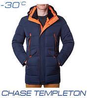 Куртка зимняя модная со скидкой