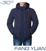 Зимняя стильная куртка - распродажа