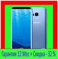 Копия Samsung Galaxy S8 Edge  +  С гарантией 12 мес