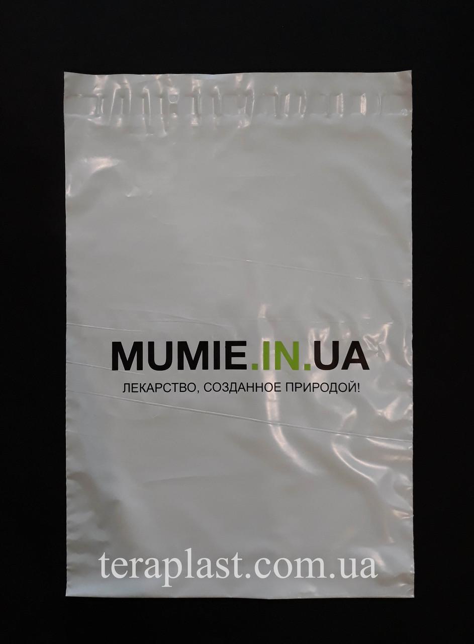 Курьерский полиэтиленовый пакет 240х320+40 в 2 цвета