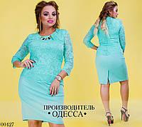 cde8fd5de0c Нарядное бирюзовое платье дайвинг + верх гипюр размеры 50