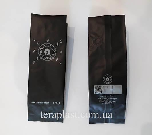 Пакет Центральный шов 250г  с печатью и клапаном, фото 2