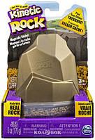 Кинетический гравий для детского творчества - Kinetic Rock, золотой, 170 г
