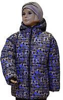 Курточка зимняя для мальчиков Скейт на черном 98, 104, 110.