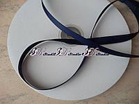 Репсовая лента шириной 1 см №120 темно-синий