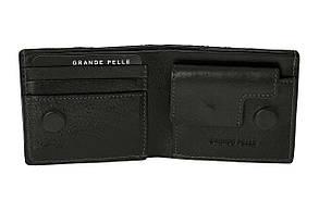 Портмоне на магнітній застібці Grande Pelle 110х90х15 мм глянцева шкіра чорний
