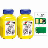 Тонер OKI C510/511/530 Yellow 2x80г ULTRA COLOR +chip AHK (1505444)