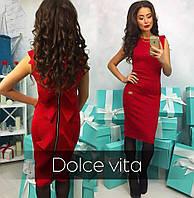 Платье облегающее сзади на молнии и оригинальными тканевыми волнами.