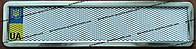 Рамка под номер из нержавеющей стали с сеткой