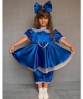 """Карнавальный костюм """"Мальвина"""" на возраст от 3 до 6 лет (95-120 см) синий"""