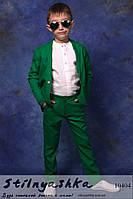 Модный льняной костюм на мальчиков зеленый