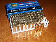 Патрон холостой PPU Luger (9x19 мм)