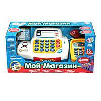 Игровой набор Мой Магазин Кассовый аппарат 7020 с продуктамиJoy Toy