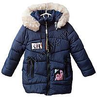 """Куртка детская для девочек """"Леди"""" 116-140 см. темно-синяя Китай Оптом Li 17-1"""