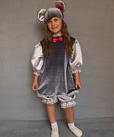 "Костюм ""Мышка"" №2 на возраст от 3 до 6 лет (95-120 см) серый"