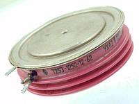 Тиристор таблеточный Т253-1250-08