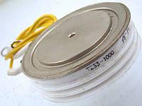 Тиристор таблеточный Т253-1250-12