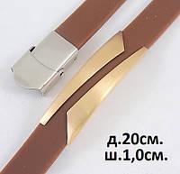Мужской браслет из каучука коричневого цвета с золотой вставкой