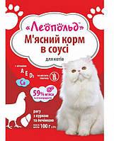 Консервы для котов Леопольд Рагу в соусе с курицей и печенью, 100 грамм