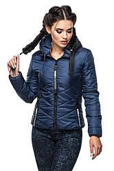Стильные куртки женские осенние