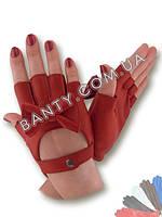 Женские перчатки без пальцев модель 399