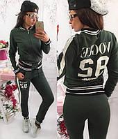 Женский спорт костюм хаки Vogue