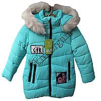 """Куртка детская для девочек """"Леди"""" 116-140 см. светло-голубая Китай Оптом Li 17-1"""