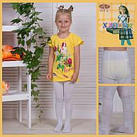 Детские ажурные колготки BFL delicate 104-116-1-R