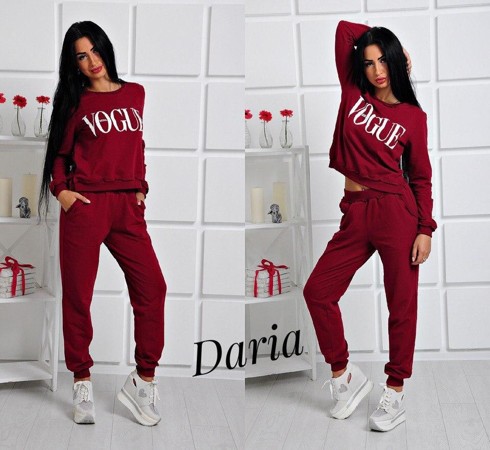 0bc33ff1a88c Стильный женский спортивный костюм VOGUE турецкая двунитка, цвет марсала -  Модный гардероб в Харькове