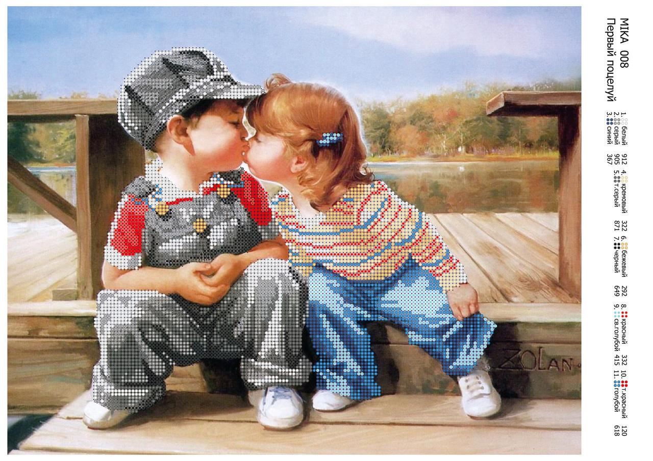 Схемы вышивок первый поцелуй