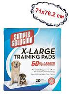 SIMPLE SOLUTION X-LARGE training pads / Влагопоглощающие гигиенические пеленки увеличенного / 10 шт. 71x76см