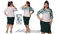 Женский  костюм блуза блуза софт, юбка креп-костюмка размеры: 50, 52, 54, 56