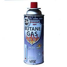 Баллон газовый 227г VITA GB-0000