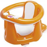 Кресло для ванной Flipper evolution 799 оранжевый
