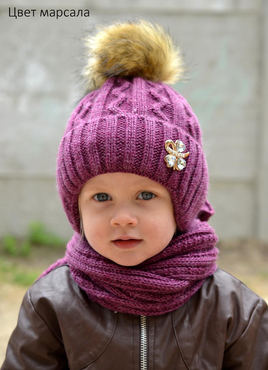 Шапка зимняя детская Принцесса с искусственным мехом размер 56 (зима)